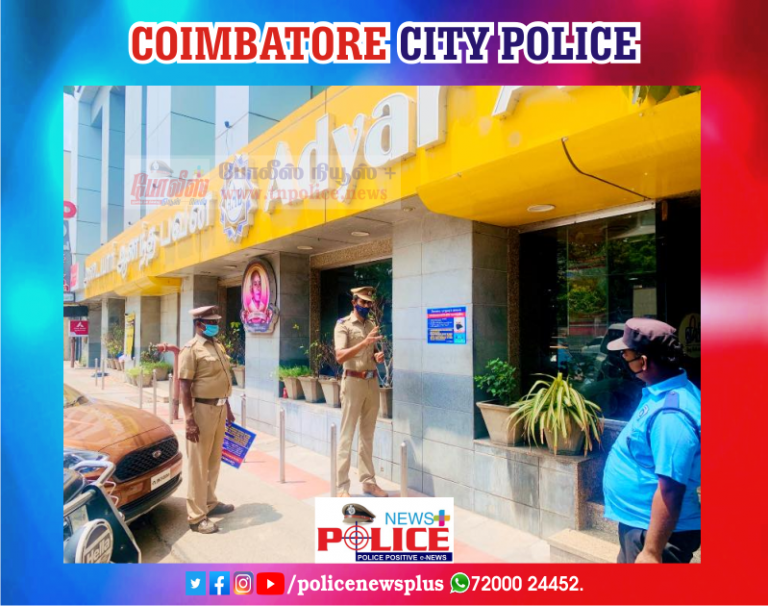 Coimbatore City Police Commissioner creating awareness to public.