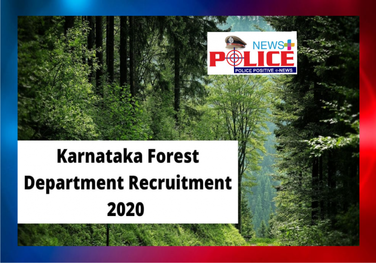 Karnataka Forest Department Recruitment for the post of Forest Guard