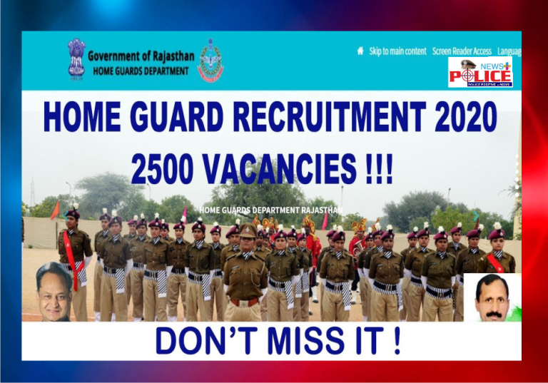 Rajasthan Home Guards Department Recruitment for the Post of Home Guard