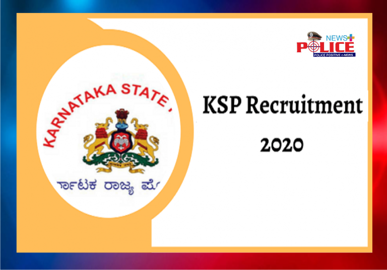 Karnataka State Police(KSP) Recruitment for the post of Special Reserve Police Constable