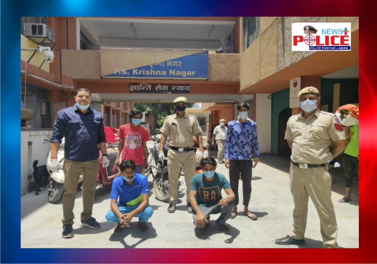 Krishna Nagar Police apprehended gang of vehicle thieves
