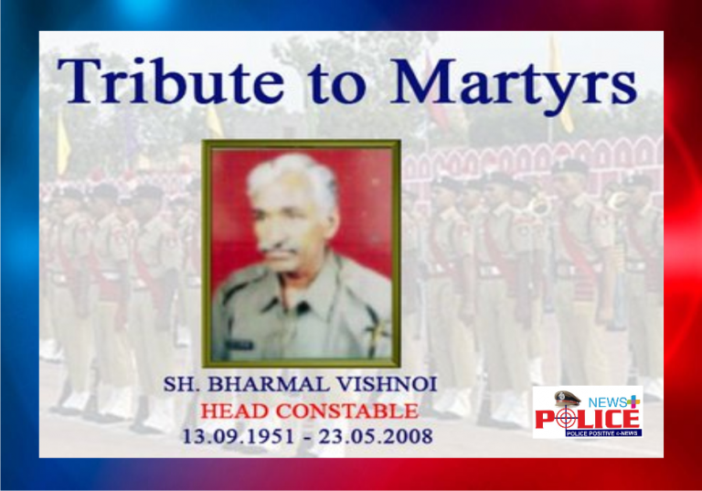 Rajasthan Police pays Reverence to Martyr Mr.Bharmal Vishnoi, Constable