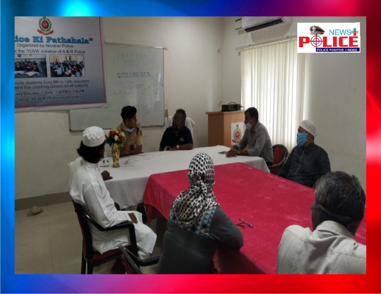 Nicobar Police briefs religious leaders about the safety procedure to be followed during meetings