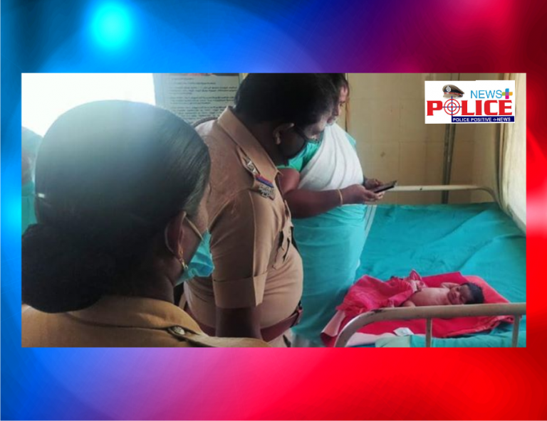 Ariyalur police rescued abandoned new born baby inside school kitchen