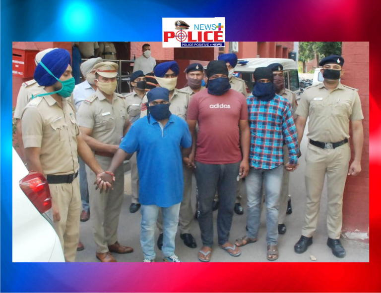 Chandigarh Police arrested accused persons involved in crime