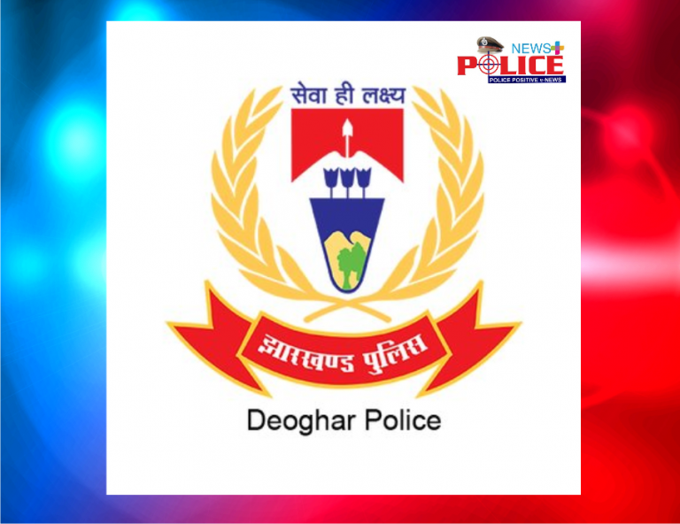 Deoghar Police conduct awareness campaign to prevent cyber crime