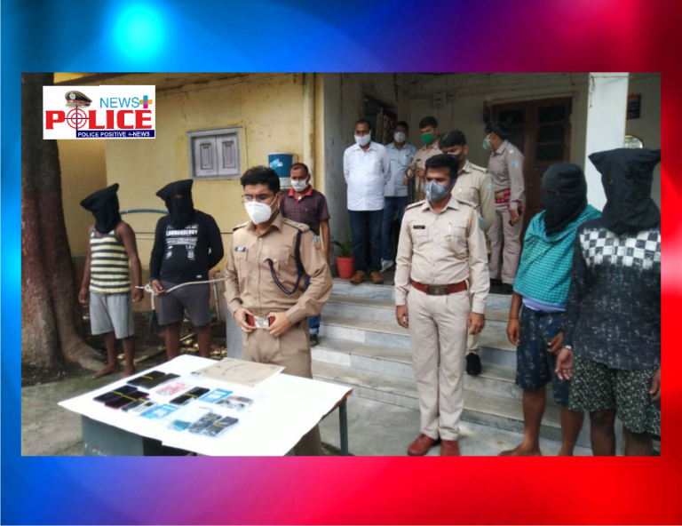 Deoghar Cyber Crime Police arrested persons involved in cyber crime