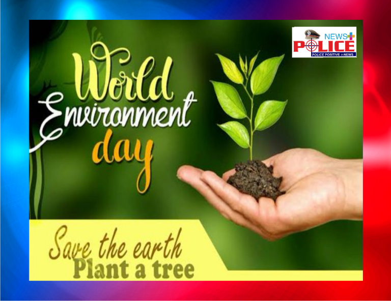 Karnataka Police gives awareness about World Environment Day