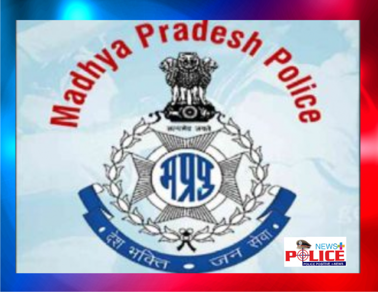 Madhya Pradesh Police conducted training for the Trainers