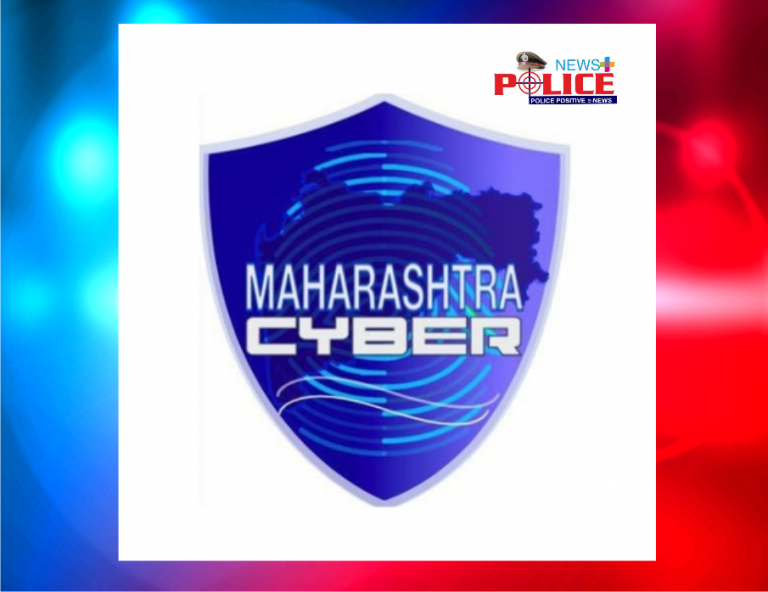 Thane City Police has given awareness regarding cyber crime