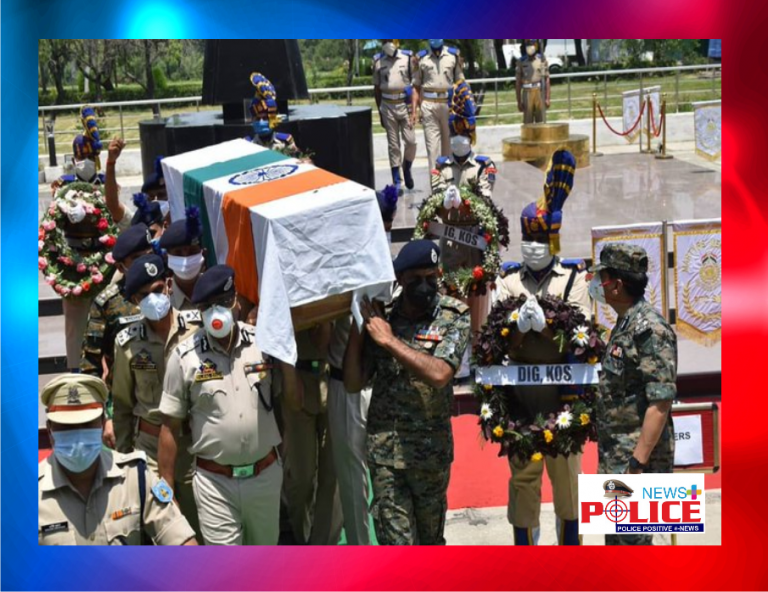 Jammu and Kashmir Police pays homage to Mr. Kale Sunil HC/DG