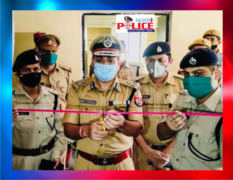 Mr. Mohit Agrawal IPS, IGP Kanpur inaugurated the Zone Cyber Crime Police Station
