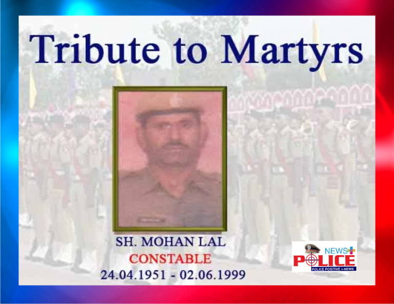 Rajasthan Police pays reverence to martyr Mr. Mohan Lal, Constable