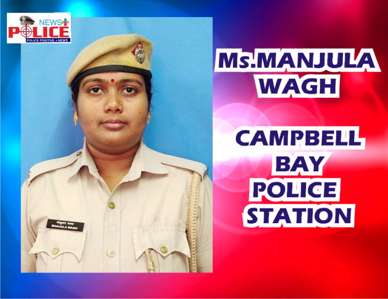 """Ms. Manjula Wagh CT has been awarded """"The Cop of the Month"""""""