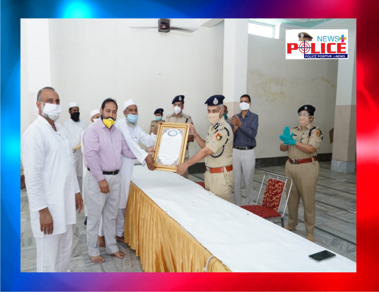 Leaders of Muslim Community appreciated the Chandigarh Police