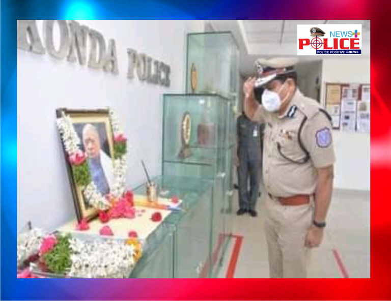 Rachakonda CP and ACP paid tributes to former Prime Minister Mr. P. V. Narsimha Rao