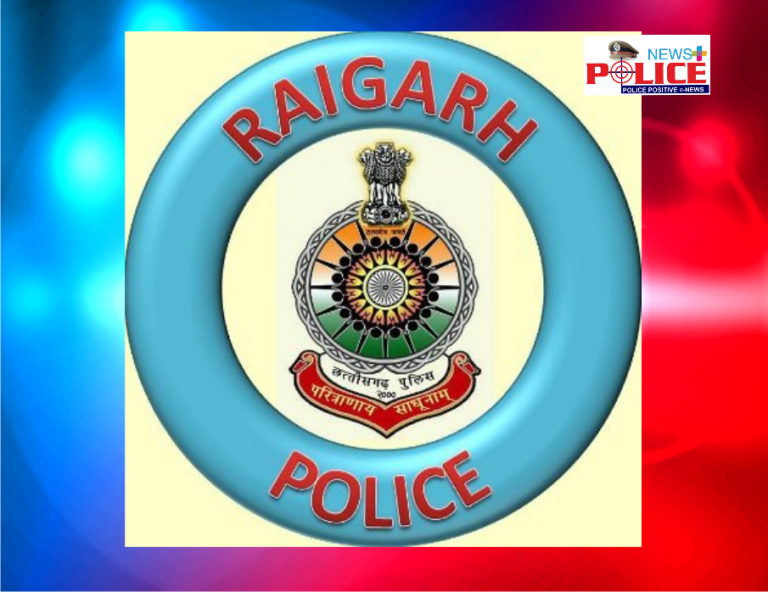 Raigarh Police seized illegally mind sand along with the vehicles