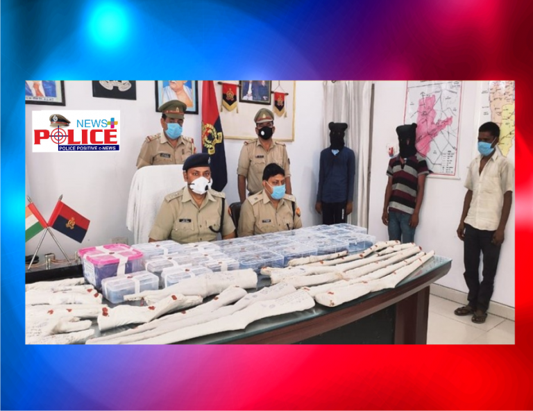 Sambhal Police raided illegal arms factory and seized illegal arms and equipment