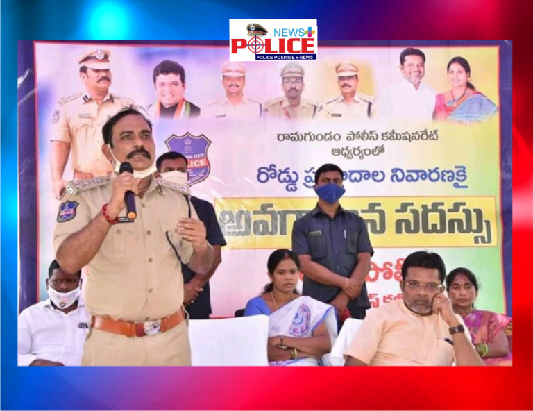 Road Accidents Prevention awareness meeting conducted- Main focus on speed control, Commissioner of Police, Ramagundam