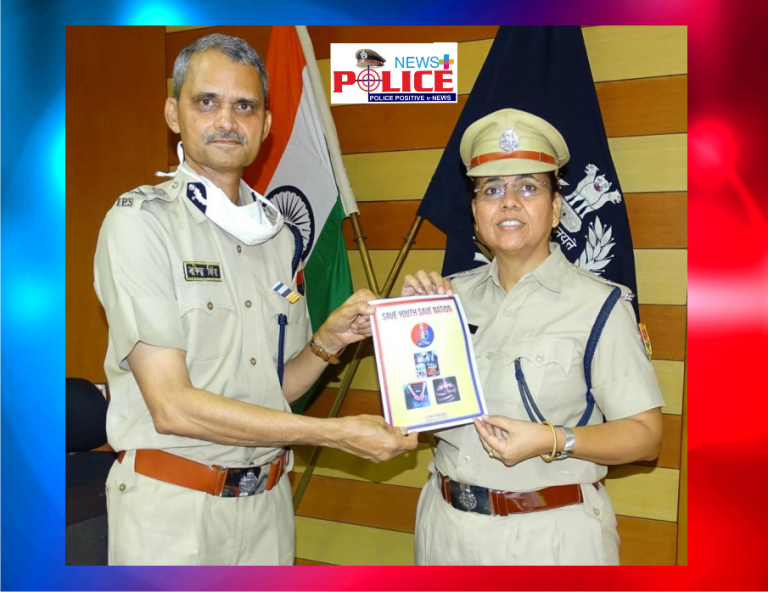 Book released by Rajasthan DGP written by Superintendent of Police, Mrs. Seema Hingonia IPS