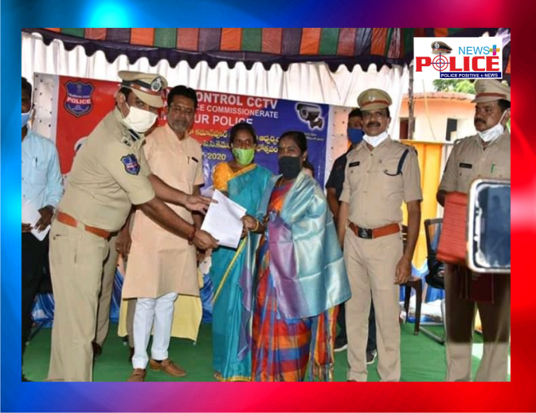 CCTV cameras installed in Kamanpur Zone, Commissioner of Police Mr. V.  Satyanarayana IPS appreciated the CCTV donors
