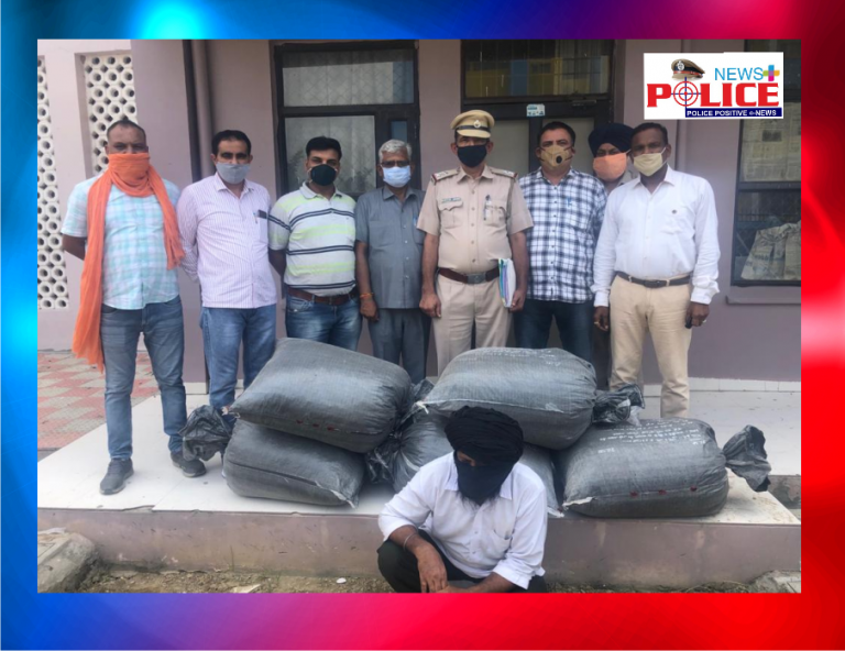 Haryana police arrested man in possession of drugs