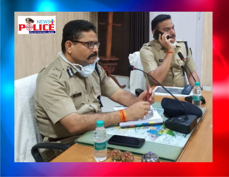 Mr. Praful Kumar IPS, IGP held meeting with police personal and discussed various issues