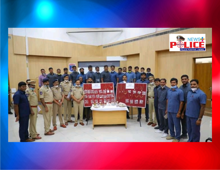 Rachakonda Police solved 18 cases and arrested the accused involved in the crimes