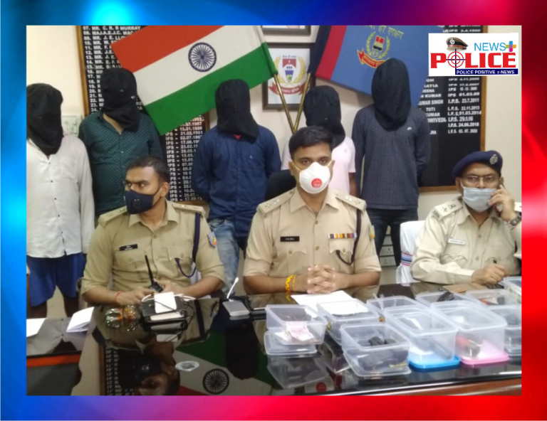 Ranchi Police arrested accused planning murder and robbery