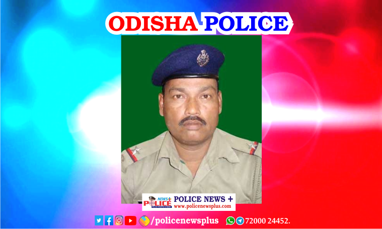 Odisha Police offers condolence to ASI Mr. Muralidhar Baliarsingh, who lost his life to COVID-19