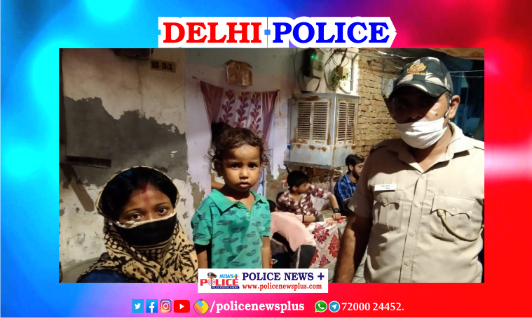 Narela Industrial Area Police found missing child within hours of getting missed