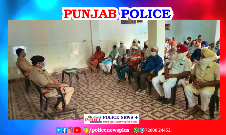 Hoshiarpur Police held meeting with district leaders and gave awareness about Corona virus