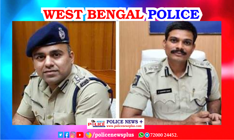 Police Officers selected for Hon'ble Chief minister's Medal for their commendable service