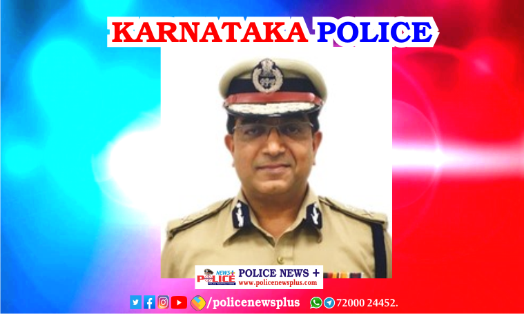 Mr. Bhaskar Rao IPS has been appointed as ADGP Internal Security