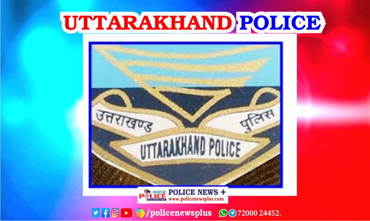 Uttarakhand Police personal helped man with mental stress