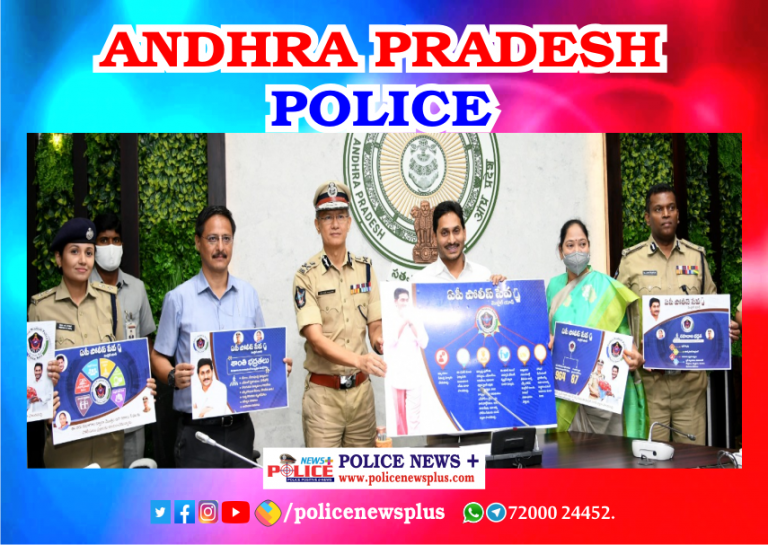 The Hon'ble Chief Minister of Andhra Pradesh Mr. Y.S.Jagan Mohan Reddy launched AP Police Seva App