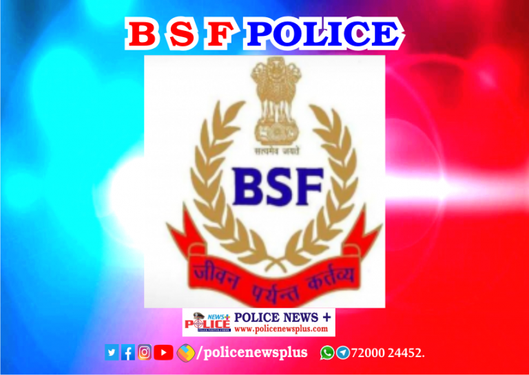 Border Security Force Recruitment for the post of Head Constable