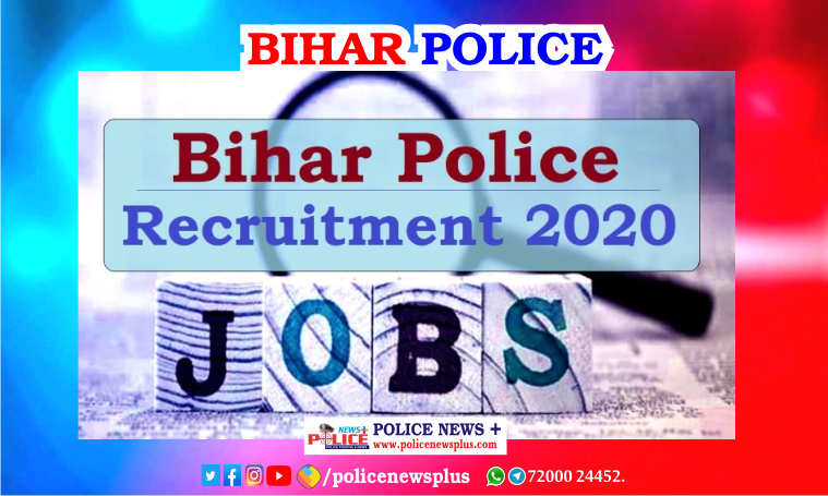 Bihar Police Subordinate Services Commission (BPSSC) Recruitment for the post of Police Sub-Inspector
