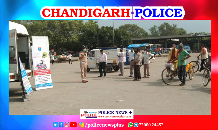 Chandigarh Police conducted COVID-19 awareness drive