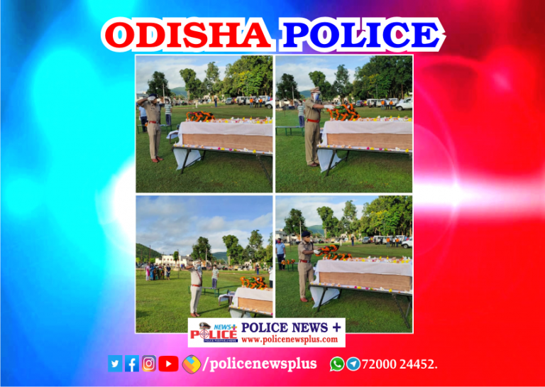 Odisha Police offers condolence to Mr. Subash Ch. Sahu, ASI who lost his life to COVID-19