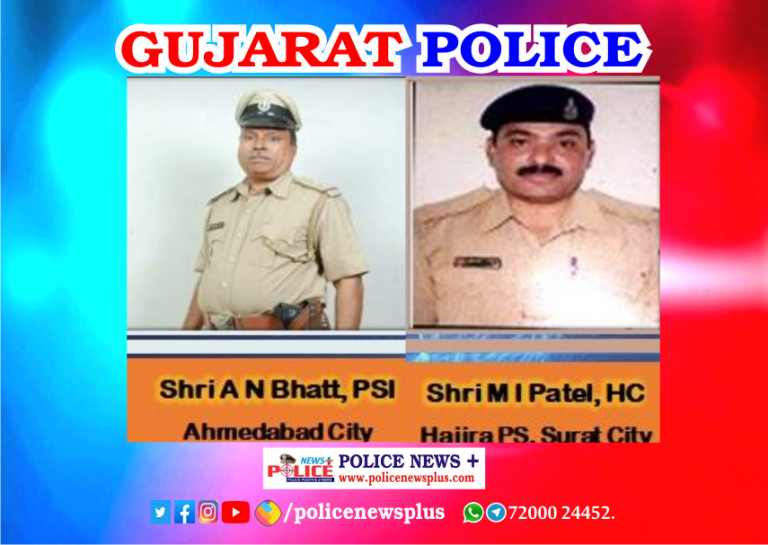 Gujarat Police offers condolence to Mr. A.N. Bhatt PSI and Mr. M.I. Patel HC, who lost their life to COVID-19