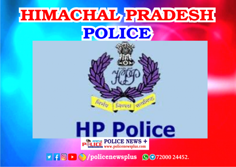 Himachal Pradesh Staff Selection Commission (HPSSC) Recruitment for the post of Traffic Inspector