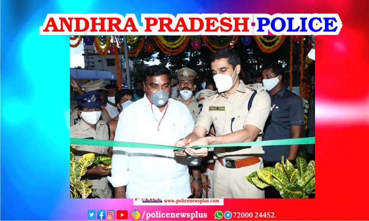 Modernized police stations in the Tenali inaugurated by Mr. Vishal Gunni IPS, SP and local MLAs