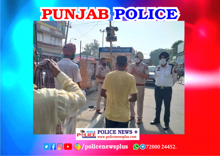 Moga Police give awareness about COVID-19 to the citizens