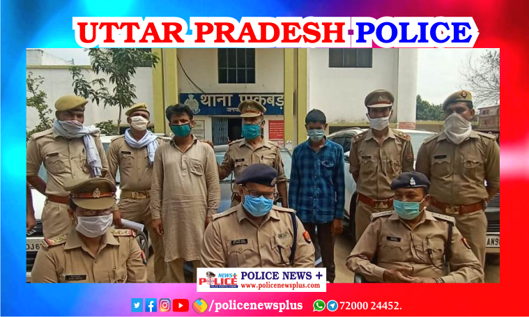 Moradabad Police arrested 2 members of inter-state vehicle thief gang and recovered stolen vehicles