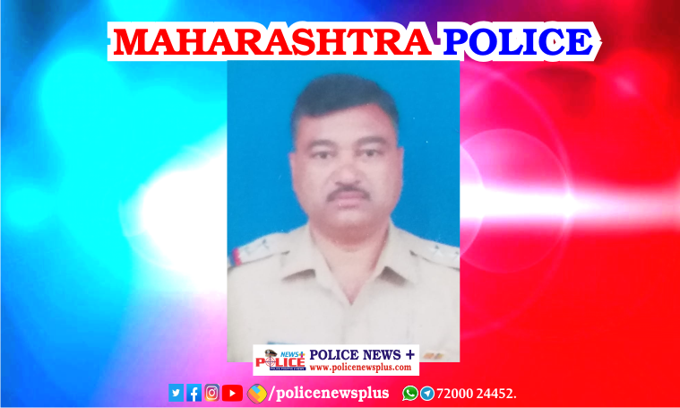 Palghar Police offers condolence to Mr. Dinesh Bhagwan Kumar who lost his life to COVID-19