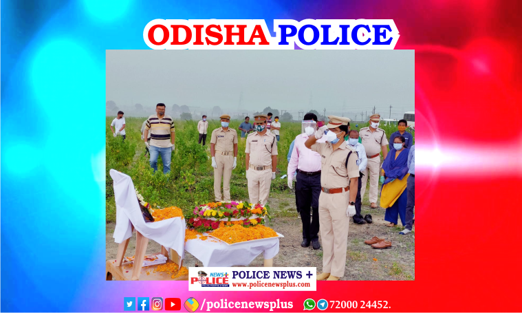 Odisha Police offer condolence to the family of martyr SI Mr. Raj Kishore Samad
