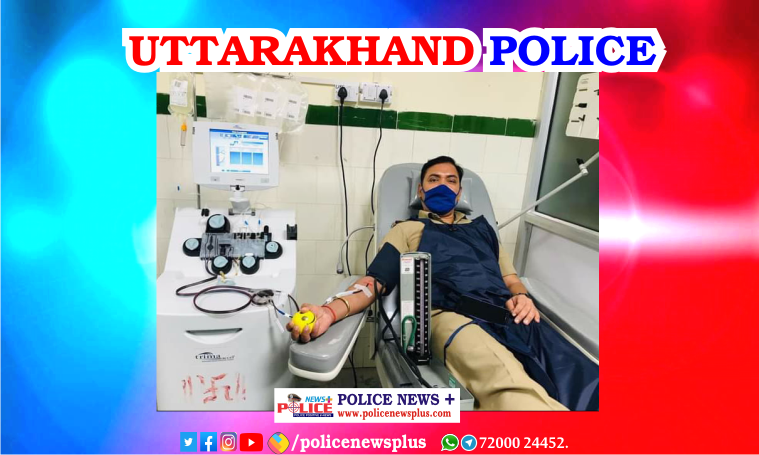 Lalkuan police station Inspector donated plasma and saved life of COVID-19 patient