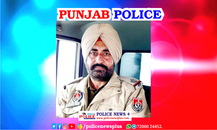 Punjab Police offers condolence to Mr. Bhupinder Singh who lost his life to COVID-19
