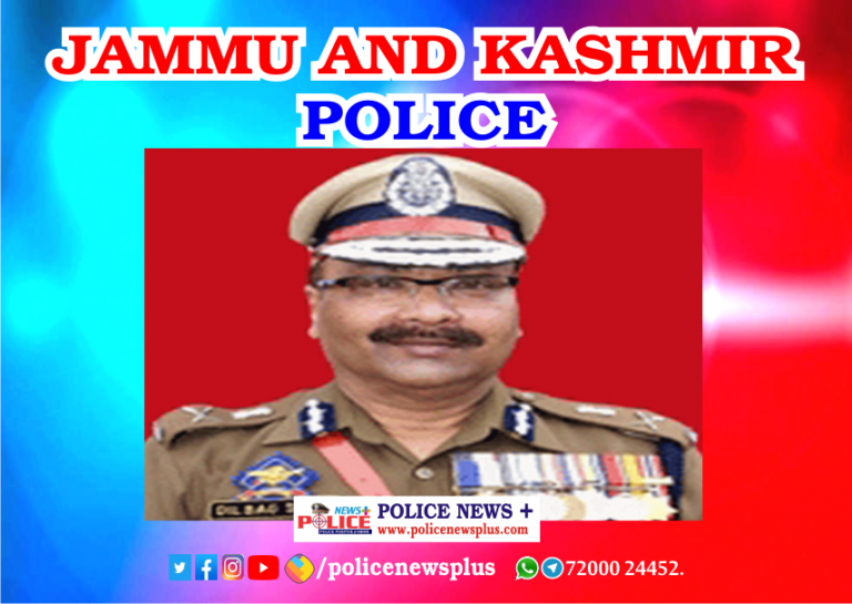 The J&K DGP has sanctioned financial assistance to the families of deceased police officers